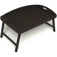 Столик для завтрака в постель с 3-мя высокими бортиками цвет венге