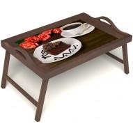 Столик для завтрака в постель «Чай, поданный с любовью» с ручками цвет орех