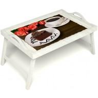Столик для завтрака в постель «Чай, поданный с любовью» с ручками цвет белый