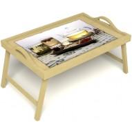 Столик для завтрака в постель «Любителям чая» с ручками цвет светлый