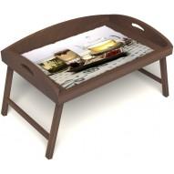 Столик для завтрака в постель «Русская берёза», «Любителям чая» с 3-мя высокими бортиками цвет орех