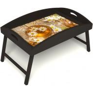 Столик для завтрака в постель «Русская берёза», «Ромашковый чай» с высоким бортиком цвет венге