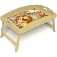 Столик для завтрака в постель «Русская берёза», «Ромашковый чай» с высоким бортиком цвет светлый