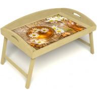Столик для завтрака в постель «Русская берёза», «Ромашковый чай» с 3-мя высокими бортиками цвет светлый