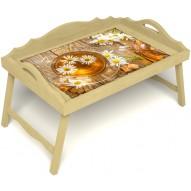 Столик для завтрака в постель «Русская берёза», «Ромашковый чай» с 3-мя фигурными бортиками цвет светлый