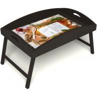 Столик для завтрака в постель «Рецепт счастливой жизни» с высоким бортиком цвет венге