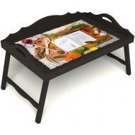 Столик для завтрака в постель «Рецепт счастливой жизни» с 3-мя фигурными бортиками цвет венге