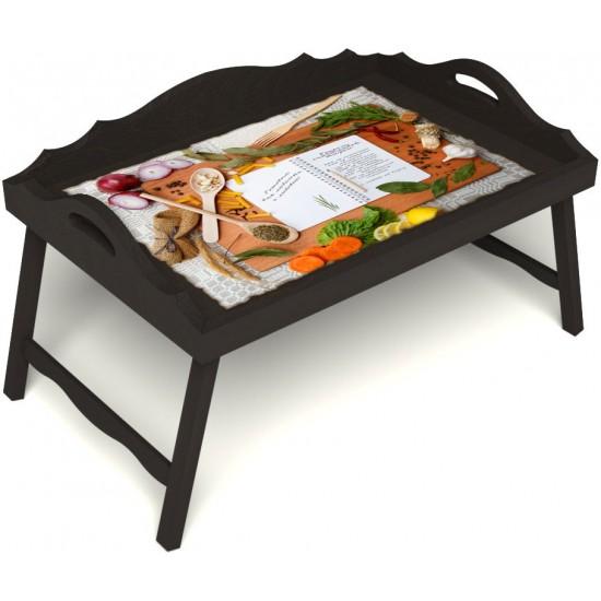 Столик для завтрака в постель «Русская берёза», «Рецепт счастливой жизни» с 3-мя фигурными бортиками цвет венге