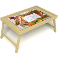Столик для завтрака в постель «Рецепт счастливой жизни» без ручек цвет светлый