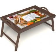 Столик для завтрака в постель «Рецепт счастливой жизни» с ручками цвет орех