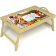 Столик для завтрака в постель «Рецепт счастливой жизни» с ручками цвет светлый