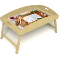 Столик для завтрака в постель «Рецепт счастливой жизни» с высоким бортиком цвет светлый