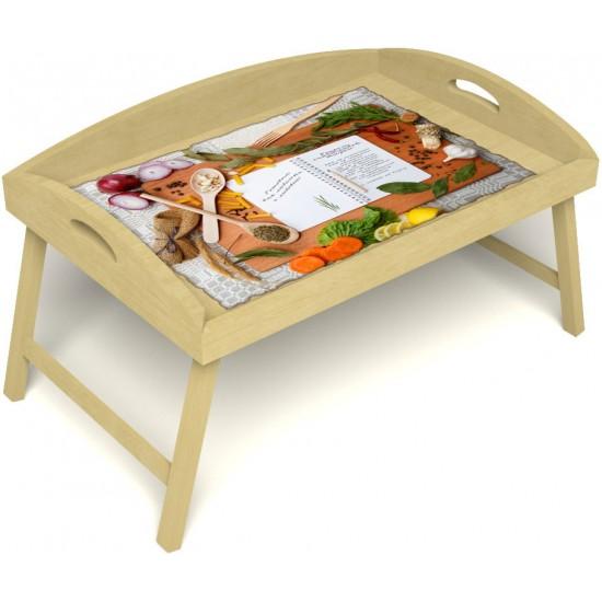 Столик для завтрака в постель «Русская берёза», «Рецепт счастливой жизни» с 3-мя высокими бортиками цвет светлый