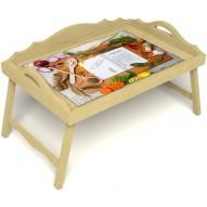 Столик для завтрака в постель «Рецепт счастливой жизни» с 3-мя фигурными бортиками цвет светлый