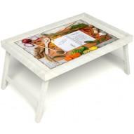 Столик для завтрака в постель «Рецепт счастливой жизни» без ручек цвет белый