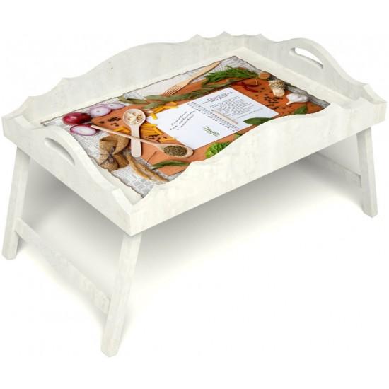 Столик для завтрака в постель «Русская берёза», «Рецепт счастливой жизни» с фигурным бортиком цвет белый