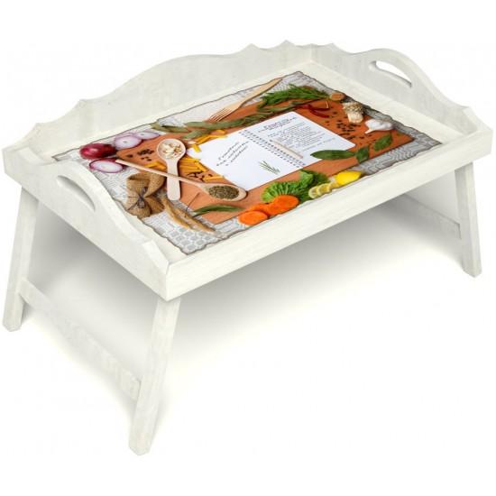 Столик для завтрака в постель «Русская берёза», «Рецепт счастливой жизни» с 3-мя фигурными бортиками цвет белый