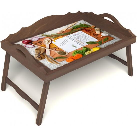 Столик для завтрака в постель «Русская берёза», «Рецепт счастливой жизни» с 3-мя фигурными бортиками цвет орех