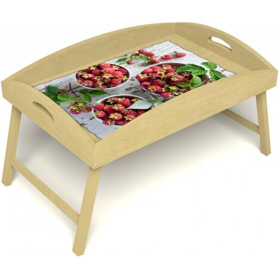 Столик для завтрака в постель «Русская берёза», «Вкус малины на губах» с высоким бортиком цвет светлый