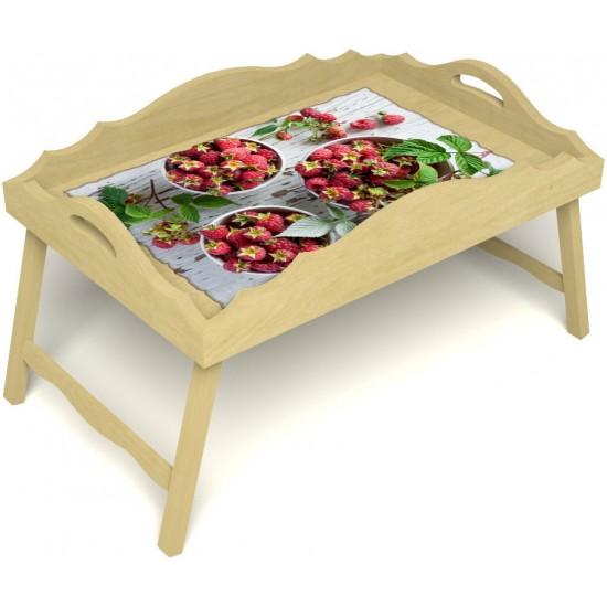 Столик для завтрака в постель «Русская берёза», «Вкус малины на губах» с фигурным бортиком цвет светлый