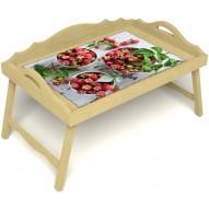 Столик для завтрака в постель «Вкус малины на губах» с 3-мя фигурными бортиками цвет светлый