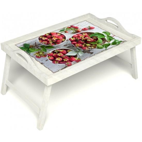 Столик для завтрака в постель «Русская берёза», «Вкус малины на губах» с ручками цвет белый
