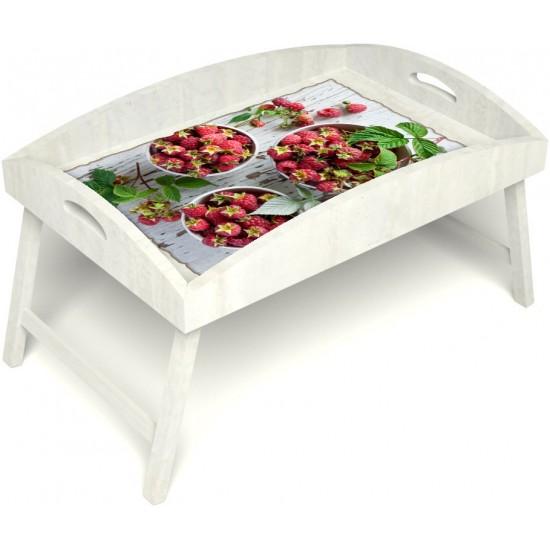 Столик для завтрака в постель «Русская берёза», «Вкус малины на губах» с высоким бортиком цвет белый