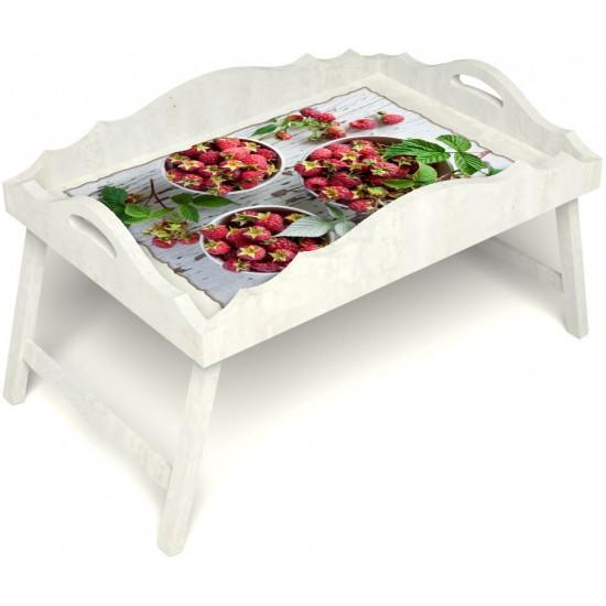 Столик для завтрака в постель «Русская берёза», «Вкус малины на губах» с фигурным бортиком цвет белый