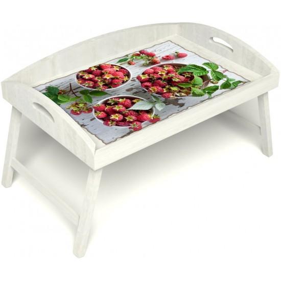 Столик для завтрака в постель «Русская берёза», «Вкус малины на губах» с 3-мя высокими бортиками цвет белый