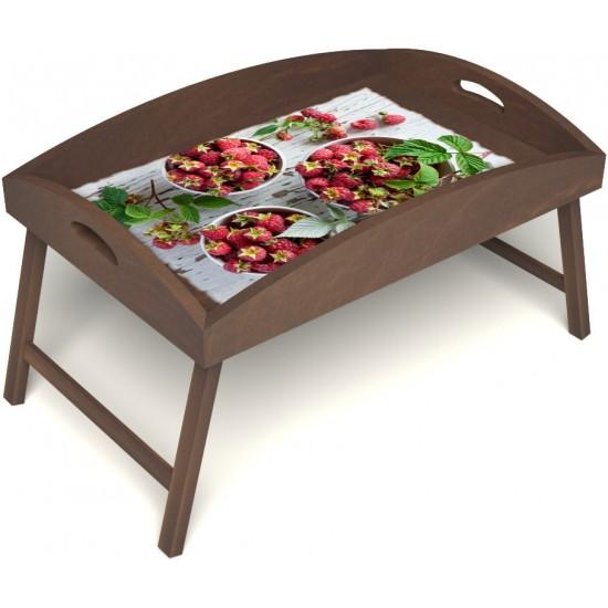 Столик для завтрака в постель «Русская берёза», «Вкус малины на губах» с высоким бортиком цвет орех