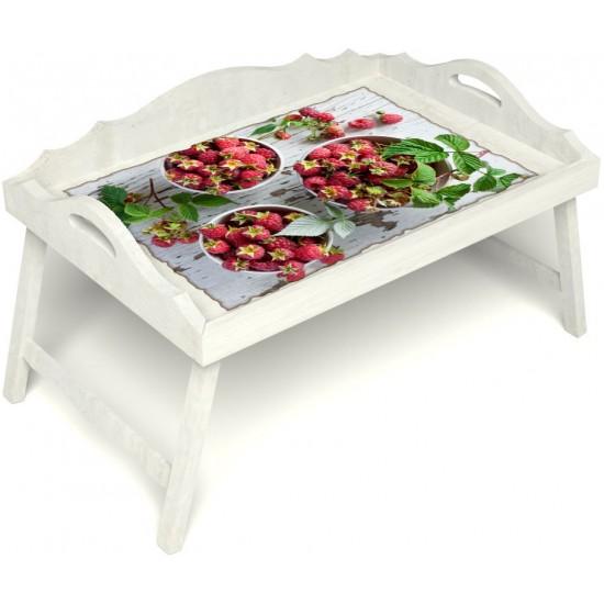 Столик для завтрака в постель «Русская берёза», «Вкус малины на губах» с 3-мя фигурными бортиками цвет белый
