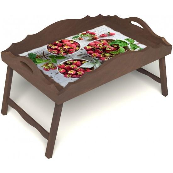 Столик для завтрака в постель «Русская берёза», «Вкус малины на губах» с фигурным бортиком цвет орех