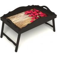Столик для завтрака в постель «Ягода-малина» с фигурным бортиком цвет венге