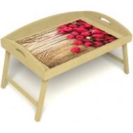 Столик для завтрака в постель «Русская берёза», «Ягода-малина» с 3-мя высокими бортиками цвет светлый