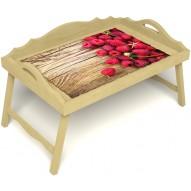 Столик для завтрака в постель «Русская берёза», «Ягода-малина» с 3-мя фигурными бортиками цвет светлый