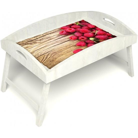 Столик для завтрака в постель «Русская берёза», «Ягода-малина» с высоким бортиком цвет белый