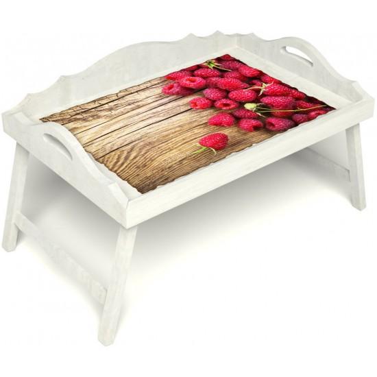 Столик для завтрака в постель «Русская берёза», «Ягода-малина» с 3-мя фигурными бортиками цвет белый