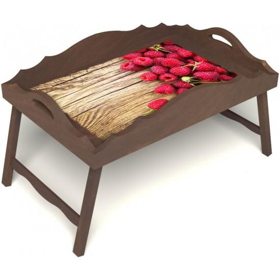 Столик для завтрака в постель «Русская берёза», «Ягода-малина» с фигурным бортиком цвет орех