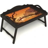 Столик для завтрака в постель «Путь к себе» с 3-мя фигурными бортиками цвет венге