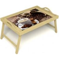 Столик для завтрака в постель «Ароматный кофе» с ручками цвет светлый