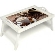 Столик для завтрака в постель «Ароматный кофе» с ручками цвет белый