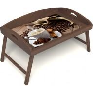 Столик для завтрака в постель «Русская берёза», «Ароматный кофе» с 3-мя высокими бортиками цвет орех