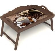 Столик для завтрака в постель «Ароматный кофе» с 3-мя фигурными бортиками цвет орех