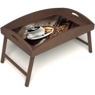 Столик для завтрака в постель «Горячий кофе» с высоким бортиком цвет орех