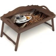 Столик для завтрака в постель «Горячий кофе» с 3-мя фигурными бортиками цвет орех