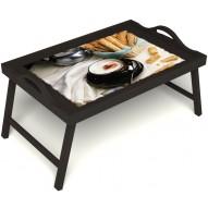 Столик для завтрака в постель «Капучино» с ручками цвет венге