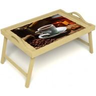 Столик для завтрака в постель «Кофе по-турецки» с ручками цвет светлый
