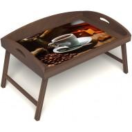 Столик для завтрака в постель «Русская берёза», «Кофе по-турецки» с 3-мя высокими бортиками цвет орех