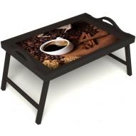 Столик для завтрака в постель «Кофе с корицей» с ручками цвет венге