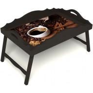 Столик для завтрака в постель «Русская берёза», «Кофе с корицей» с фигурным бортиком цвет венге